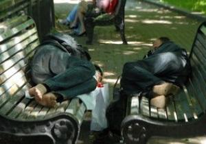 В Киеве к Евро-2012 бездомных с улиц убирать не будут