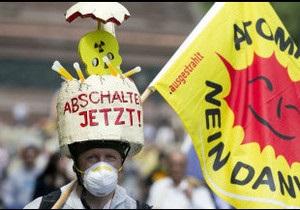 Українська служба Бі-бі-сі: Без ядерна Німеччина шукає альтернативи