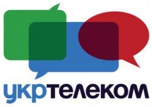 Укртелеком стал вторым национальным спонсором Евро-2012