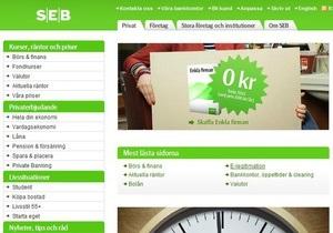 Ъ: Шведская группа SEB, возможно, купит третий банк в Украине