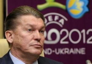 Блохин: Основная задача – победа на Евро-2012