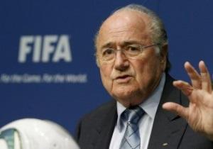 Блаттер остался единственным кандидатом на пост президента FIFA