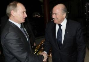 Путин взял Блаттера под защиту