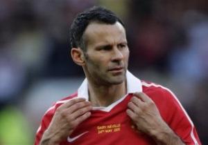 Эксперт: Скандал не скажется на игре Гиггза в финале Лиги Чемпионов