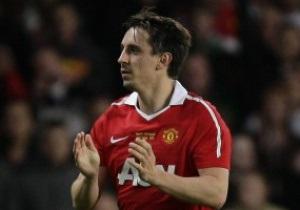Манчестер Юнайтед провалил прощальный матч Гари Невилла