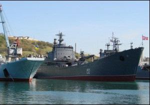 Українська служба Бі-бі-сі: Навчання у Чорному морі. Для моряків чи політиків?