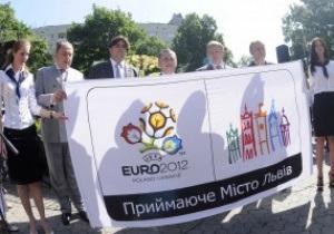 Львов запустил официальный сайт, посвященный Евро-2012