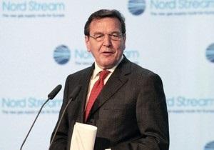 СМИ: Экс-канцлер Германии может войти в совет директоров Газпрома