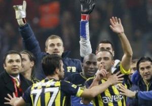 Фенербахче стал чемпионом Турции