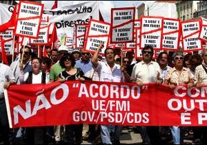 МВФ дасть Португалії 26 мільярдів євро
