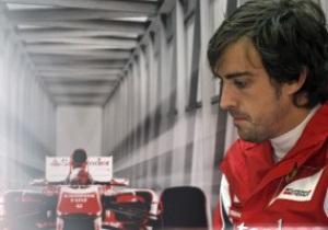 Алонсо продлил контракт с Ferrari