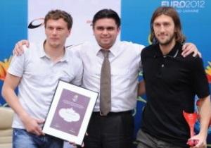 Пятов и Чигринский стали Друзьями Евро-2012