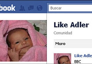 Фейсбук надихає на дітей