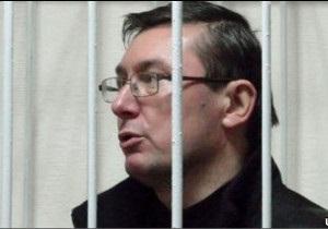 ГПУ передає до суду справу Луценка