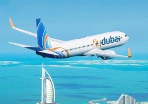 Эмиратская лоукост-компания намерена открыть рейс Киев - Дубаи
