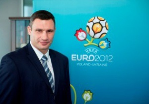 Виталий Кличко облюбовал вакансию регулировщика на Евро-2012