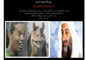 Хакеры-моджахеды взломали сайт Роналдиньо