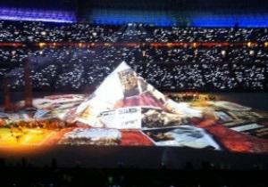 Футболисты Шахтера распространяют дух праздничной Донбасс Арены через Twitter