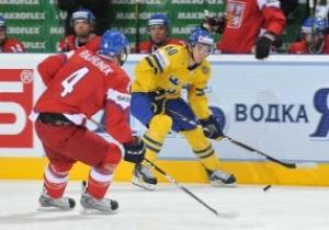 Швеция стала первым финалистом Чемпионата мира по хоккею
