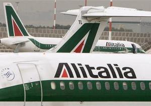 Италия оштрафовала авиакомпании Alitalia и Germanwings за обман пассажиров
