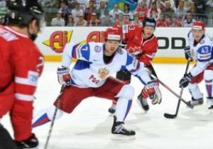 Россияне дожали канадцев в четвертьфинале ЧМ-2011