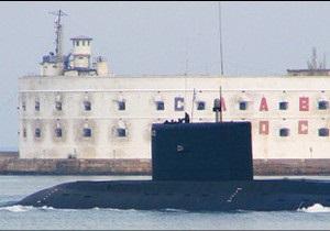 Українська служба Бі-бі-сі: Російська субмарина йде до НАТО