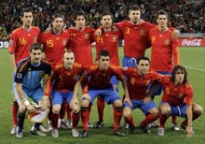 Сборная Украины с Испанией не сыграет