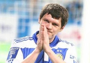 Основной защитник киевского Динамо выбыл до сентября