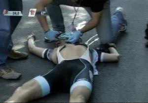 На Giro d Italia впав і загинув відомий велогонщик
