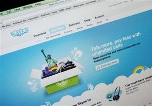 Facebook и Google ведут переговоры о стратегическом партнерстве со Skype