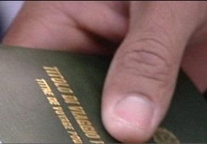 Паспортний контроль у Шенгені можливий