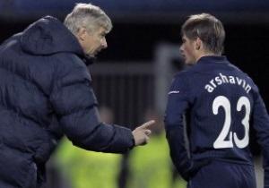 СМИ: Арсенал хочет купить полузащитника Шахтера вместо Аршавина