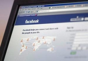 Против Facebook подали иск из-за соцрекламы