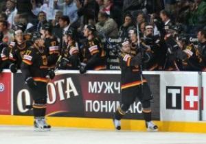 ЧМ-2011 по хоккею: Россия проиграла Германии, Швейцария вырвала победу у Франции