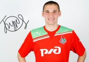 СМИ: Киевское Динамо хочет купить защитника Локомотива