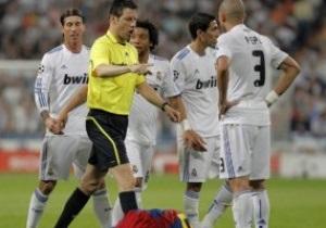 Арбитру матча Реал-Барселона угрожали расправой в ресторане Мадрида