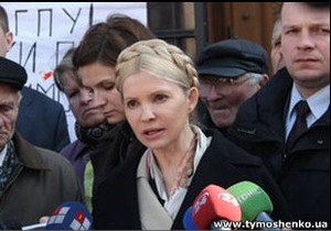 ГПУ: Тимошенко можуть взяти під варту