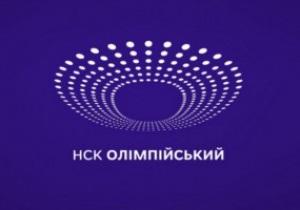 НСК Олимпийский получил свой логотип