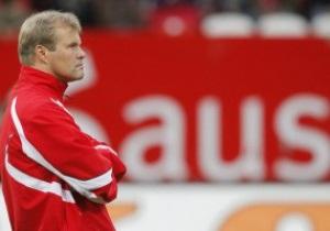 Главный тренер Кельна ушел в отставку