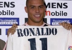 Роналдо: В Мадриде победит Реал
