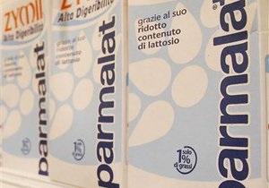 Французский производитель сыров предложил купить Parmalat за 3,4 млрд евро