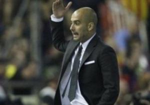 Гвардиола: С Реалом нам надо смелее действовать в атаке