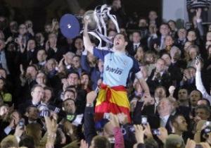 Серхио Рамос: Кубок в порядке