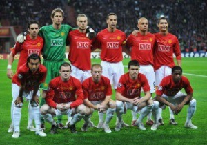 Forbes: Манчестер Юнайтед – самая дорогая футбольная команда мира