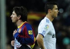 Рейтинг: В Барселоне и Реале самые высокие зарплаты