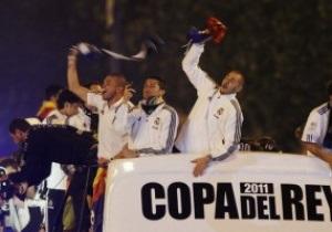 Вдребезги. Серхио Рамос уронил Кубок Испании под автобус