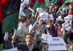 Лівія закликає Британію не втручатися