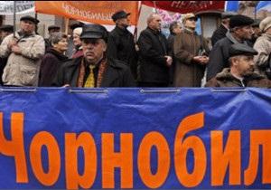 Українська служба Бі-бі-сі: Чорнобильці хочуть конкретики у виплатах