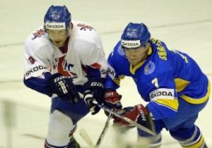 Хоккей: Украина сенсационно уступила Великобритании