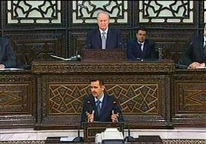 Президент Сирії говорить про реформи